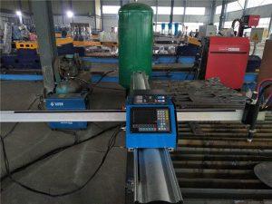 धातु शीटको लागि सस्तो मूल्य पोर्टेबल सीएनसी ग्यास काट्ने मेसिन