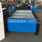 चीन 100a प्लाज्मा काटने सीएनसी मशीन 10 मिमी प्लेट धातु