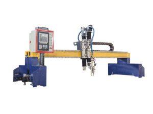 शंघाई लाइकेबाट जहाज यार्ड निर्माणका लागि ग्यान्ट्री प्रकार सीएनसी प्लाज्मा र फ्लेम कटि machine मेशिन - टेरोर कटिंग मेशीनरी