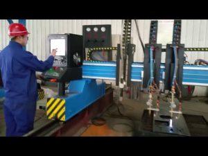 सीएनसी गैन्ट्री फ्लेम काटि machine मेशिन