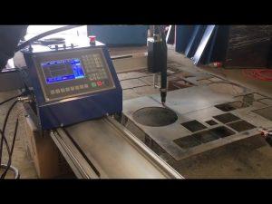 cnc पोर्टेबल एयर प्लाज्मा काटि machine मेशिन, पोर्टेबल एयर प्लाज्मा कटर