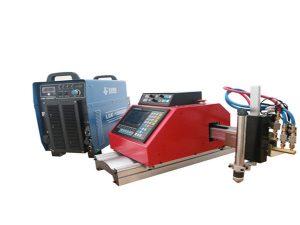 जस्ती इस्पात पानाका लागि उच्च गुणस्तरको पोर्टेबल सानो सीएनसी प्लाज्मा काटनेको मेशीन