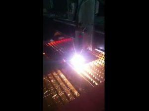 औद्योगिक सीएनसी प्लाज्मा काटनेको मेशीन उच्च गुणवत्ता प्लाज्मा पावरसँग आपूर्ति