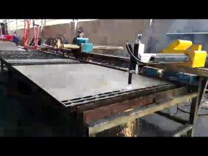 धातु इस्पात काटने को मिनी मिनी पोर्टेबल लौ, प्लाज्मा काट्ने मेशिन मूल्य
