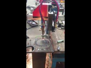 पोर्टेबल सीएनसी ज्वाला कटर मिनी सीएनसी प्लाज्मा काटनेको मशीन सीएनसी काटनेको मशीन