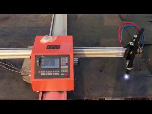 पोर्टेबल ज्वाला सीएनसी ग्यास प्लाज्मा काटने मशीन